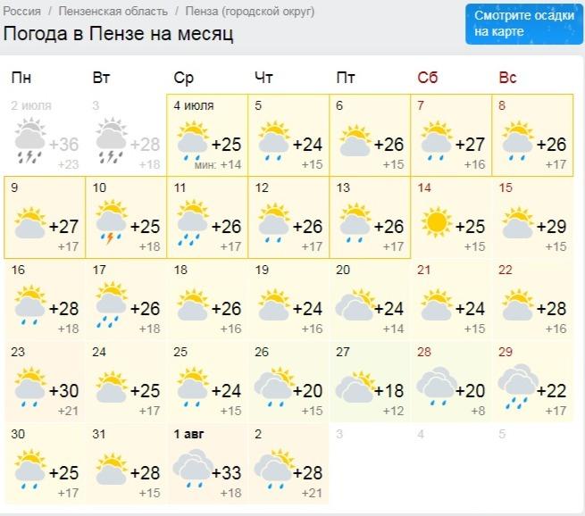 Гипермаркеты castorama в россии будут закрыты.