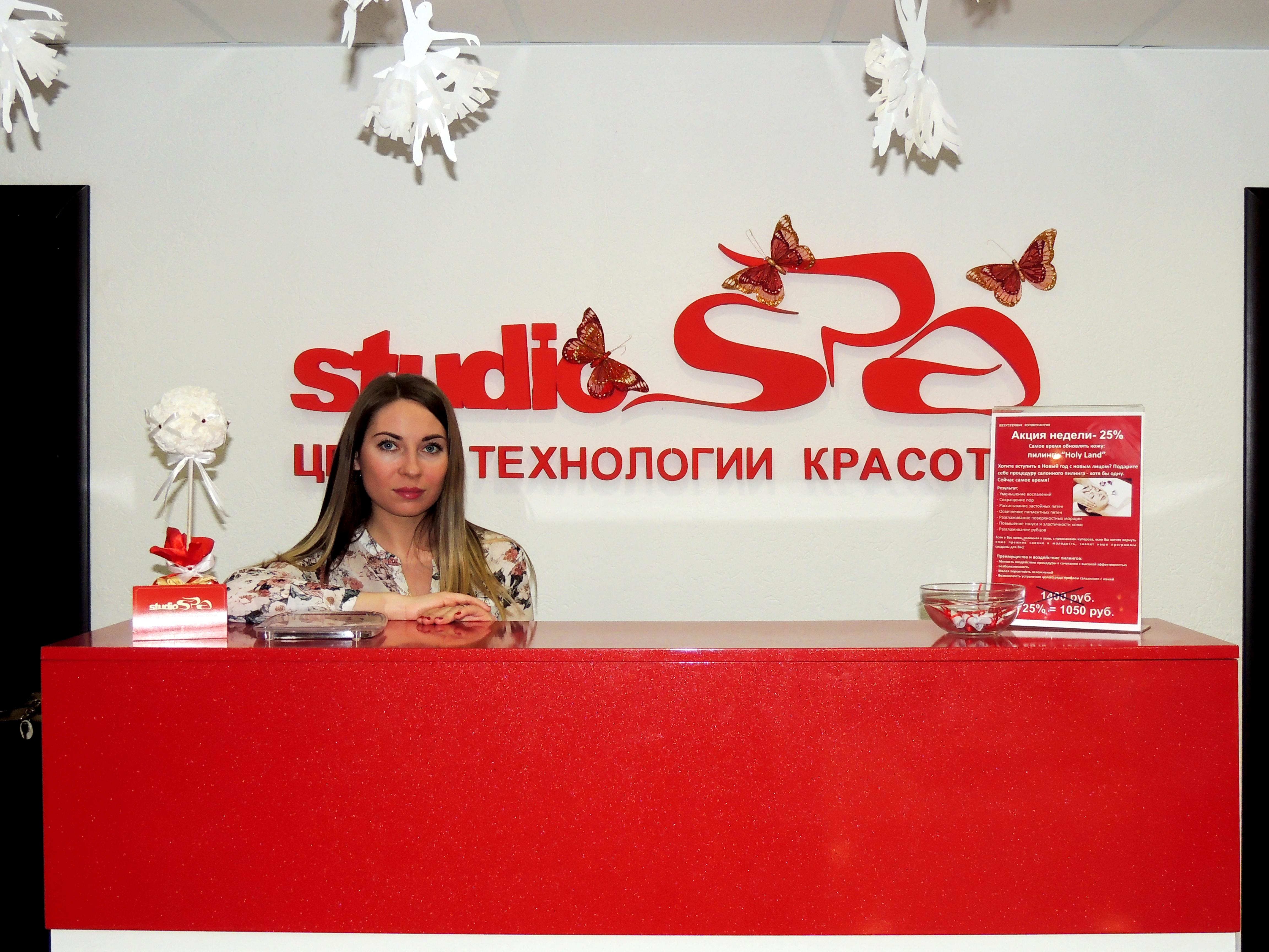 Журнал Записи Клиентов Салона Красоты