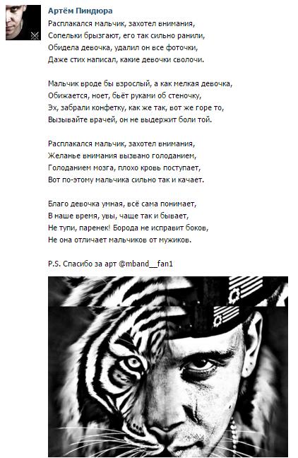 Стих о детях на английском и на русском