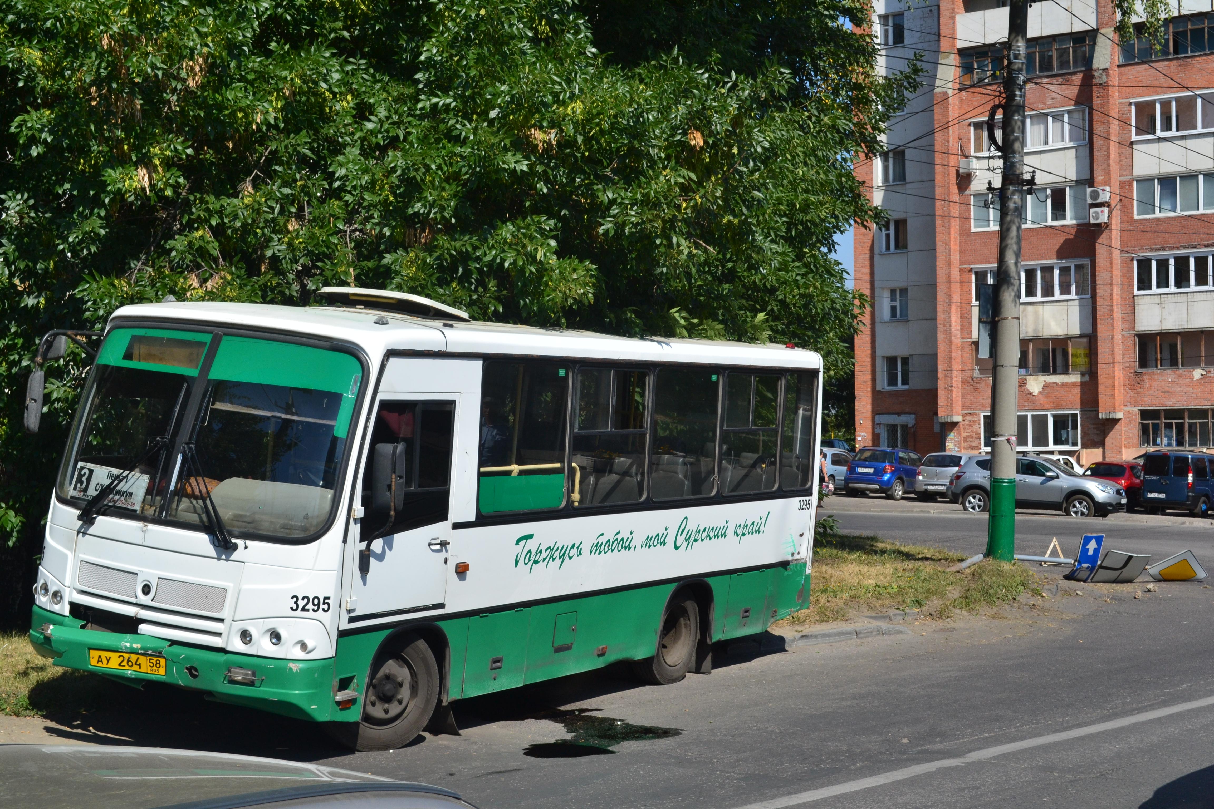 Увидела в автобусе онлайн 10 фотография