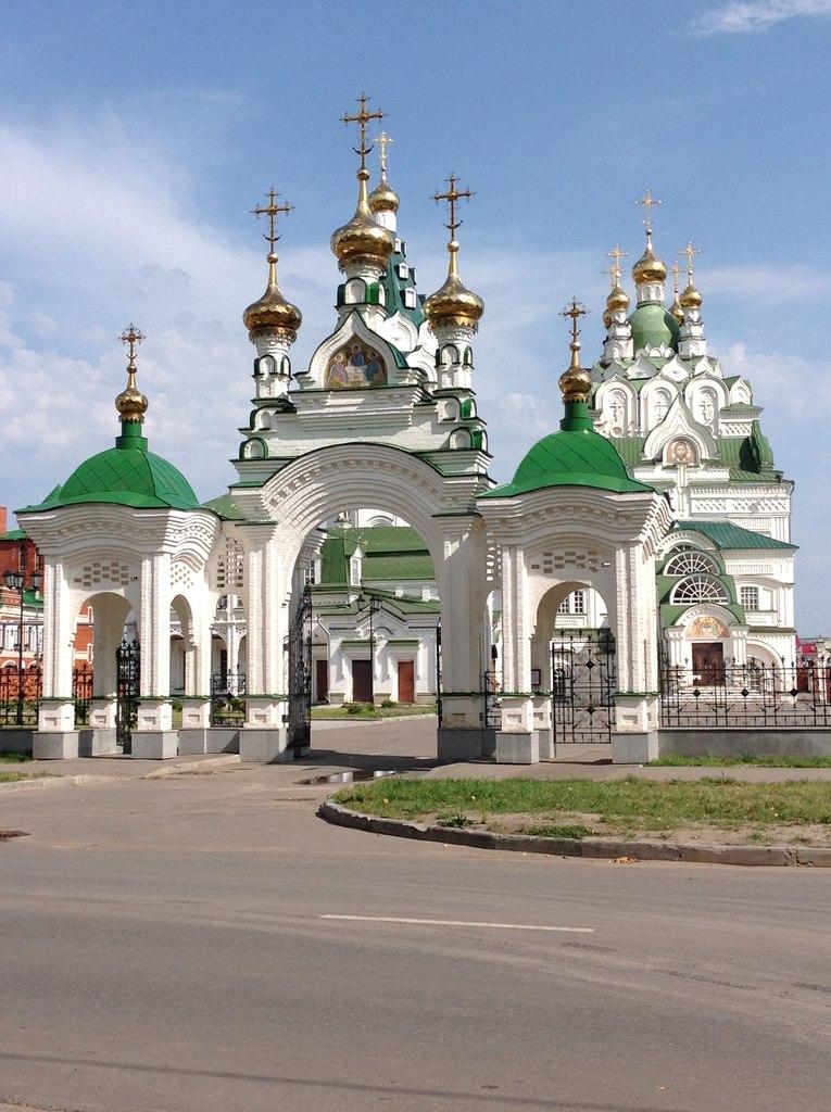 Последние новости по украине от анатолия шария онлайн