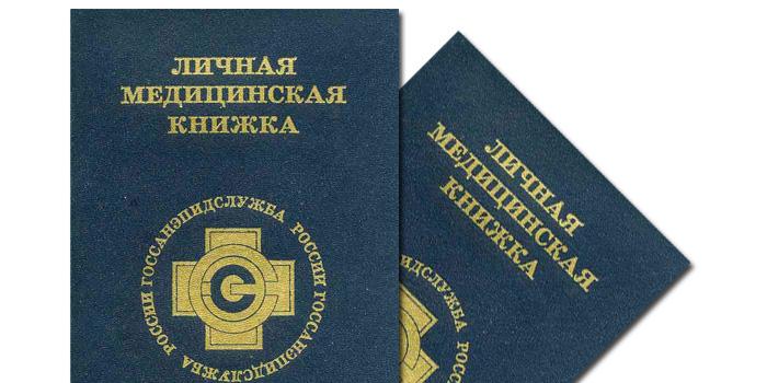 Нужны ли официантам медицинские книжки какие документы нужны для получения регистрации иностранных граждан