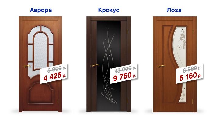Входные и межкомнатные двери  ДвериНовосибирск