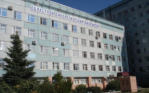Пензенцы смогут позвонить главному онкологу области