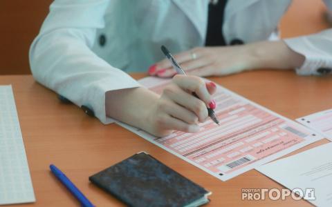 Новости России: школьник впервые сдал 4 экзамена ЕГЭ каждый по 100 баллов