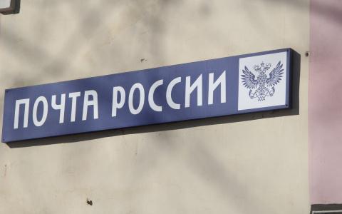 Новости России: Посылки и письма можно будет забирать без паспорта