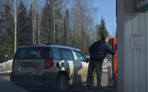 Новости России: Прогнозируется резкий рост цен на бензин в 2019 году
