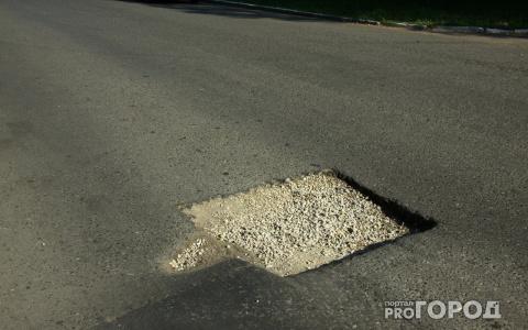 Новости России: попросивших о ремонте дороги сельчан послали к папе Римскому