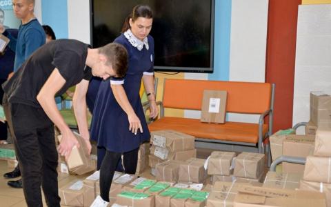 В пензенских школах ученики возьмут в руки новые учебники