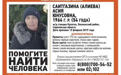 В Пензенской области пропала женщина
