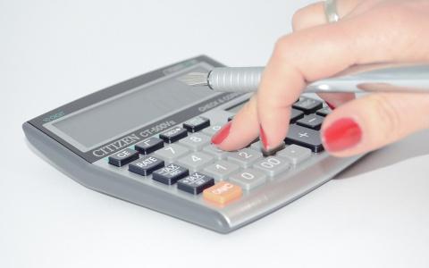 Спасибо пенсионной реформе: пензенцы могут заплатить новый налог с зарплаты