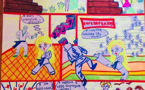 Рисунок 8-летней пензячки станет мотиватором для жителей всей России