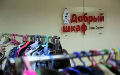 Российский детский фонд поблагодарил «Термодом» за помощь