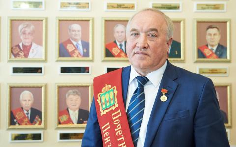Церемония награждения главы «Термодома» за заслуги перед Пензенской областью — видео