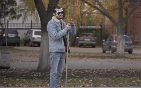 Пензенец «ослеп», чтобы понять каково это – социальный эксперимент (видео)