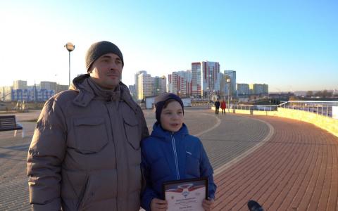 Школьник из Пензы победил в конкурсе, рассказав миру о Спутнике