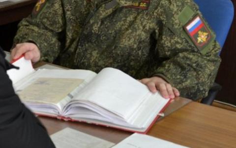 В отношении уклониста из Кузнецка возбудили уголовное дело