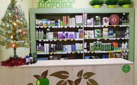 Химии - бой:  магазин, в котором всё натуральное!