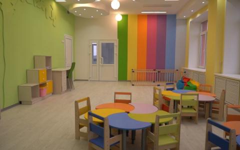 В Спутнике построен новый детский сад