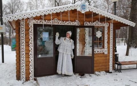 В Пензе заработал домик Снегурочки
