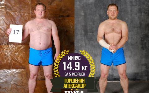 Пензенский предприниматель вышел в финал реалити о похудении и прошел горы Абхазии со сломанной рукой