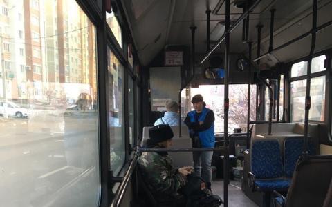 В Пензе рекомендуют дезинфицировать общественный транспорт