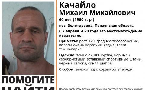 В Пензенской области объявлен поиск 60-летнего Михаила Качайло