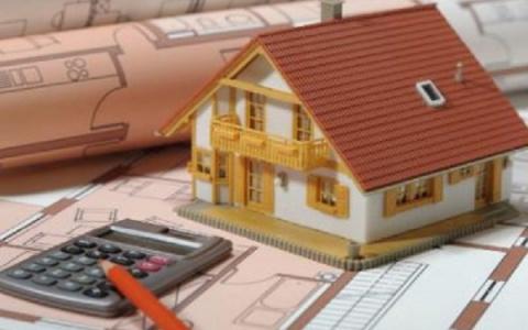 Оценка недвижимости: основные моменты
