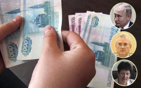 Выплаты пензенским семьям на детей от 3 до 16 лет: сроки, ограничения, обещания