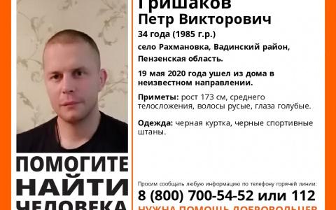Вестей нет уже неделю: в Пензе ищут молодого мужчину