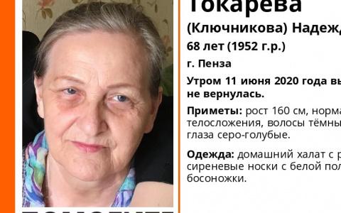 Поиски пропавшей в Пензе пенсионерки в халате окончены