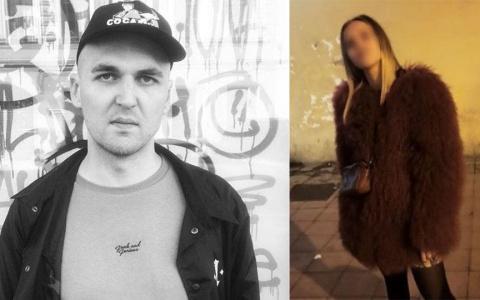 Подробности о смерти рэпера Энди Картрайта: любовница писала ему из Пензы
