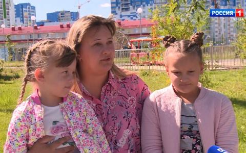 Россия-1: Город Спутник — город счастливых (выпуск 40)