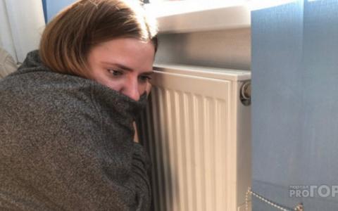 Из-за коронавируса отопление в дома Пензенской области поступит раньше