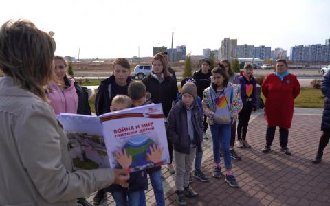 Воспитанники детского дома расскажут о Спутнике в книге