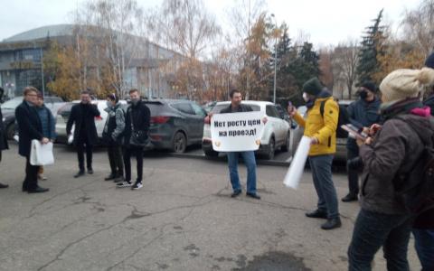 Нет росту цен на проезд! Пензенцы устроили митинг у здания администрации
