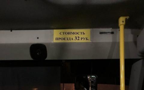 Подпишитесь! Пензенцы требуют снизить тариф на проезд у Путина и Белозерцева