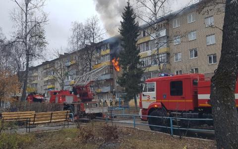 В Пензе полыхает квартира в жилом доме: эвакуированы 20 человек