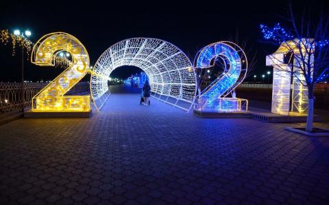 Парк Спутника готов дарить настроение