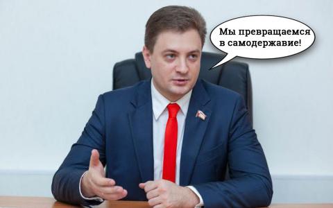 20 лет у власти – это ненормально: пензенский депутат о Путине, Конституции и правах