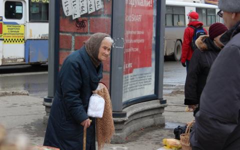 Названо условие индексации пенсий работающим пенсионерам