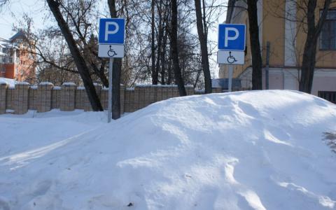 В пензенском регионе 1 января будет гололед и снег