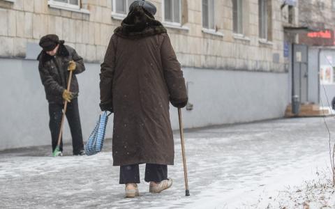 Кто получит пенсию в 30 000 рублей? - рассказывает ПФР