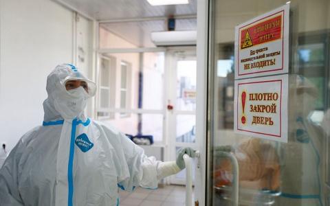 Оперштаб сообщил число зараженных COVID-19 в Пензенской области