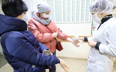 Спасет от коронавируса: ученые открыли естественную защиту организма