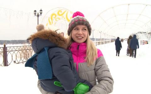 Россия-1: Город Спутник — город счастливых (выпуск 45)