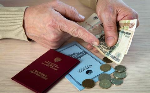 Пенсионный фонд разъяснил, кто получит выплату 15600 рублей
