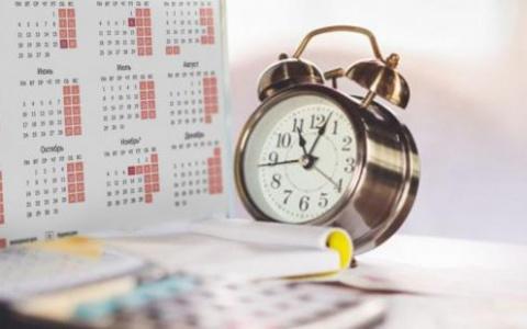 У пензенцев может появится три новых праздничных выходных