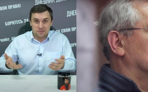«Полгода прошло – уехал на зону!»: депутат Николай Бондаренко об аресте Ивана Белозерцева