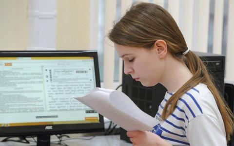 Тест на знание русского языка: осилите грамотно написать хотя бы 20 из 25?
